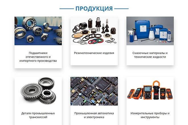 Landing Page с 0 + дизайн 61 - kwork.ru