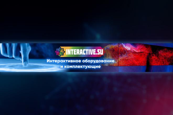 Оформление youtube канала 32 - kwork.ru