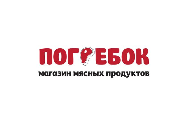 Разработаю стильный логотип для Вашего бизнеса 73 - kwork.ru