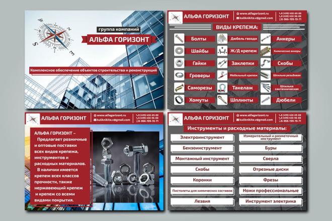 Создаю презентации 10 - kwork.ru