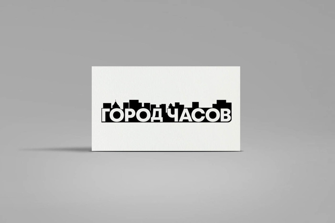 Разработаю стильный логотип для Вашего бизнеса 47 - kwork.ru