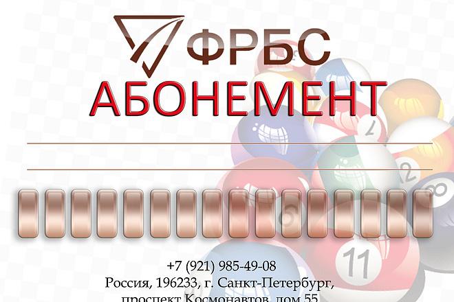 Создание и оформление корпоративной документации 2 - kwork.ru