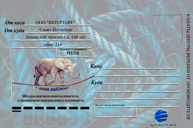 Стильный дизайн презентации 411 - kwork.ru