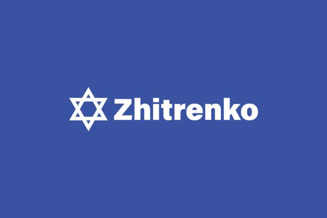 Качественный логотип по вашему образцу. Ваш лого в векторе 32 - kwork.ru