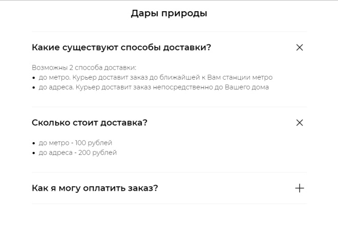 Создам лендинг на платформе Тильда 7 - kwork.ru