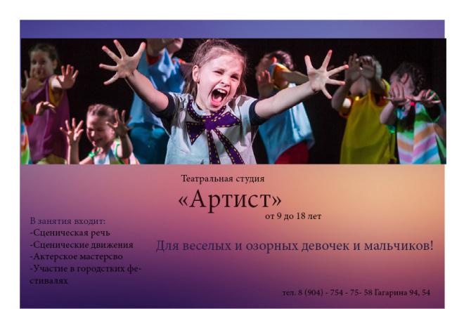 Закажите эксклюзивную визитку 7 - kwork.ru