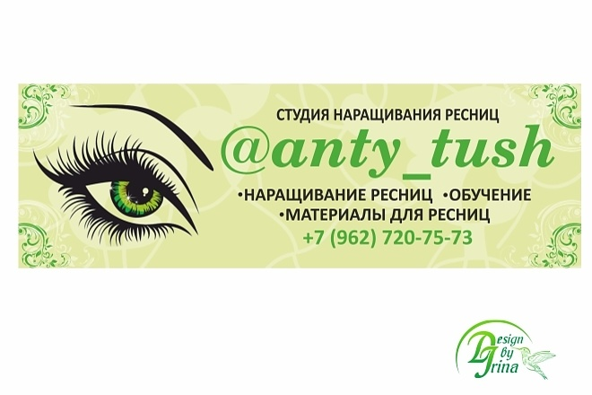 Наружная реклама 63 - kwork.ru