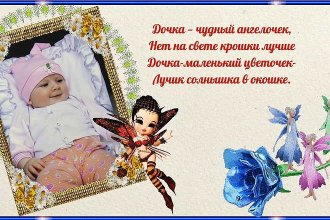 Рисованная видео открытка 1 - kwork.ru