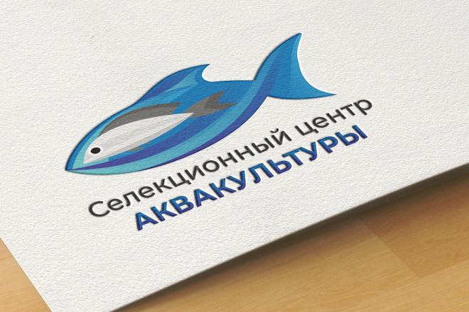 Логотип для вас и вашего бизнеса 17 - kwork.ru