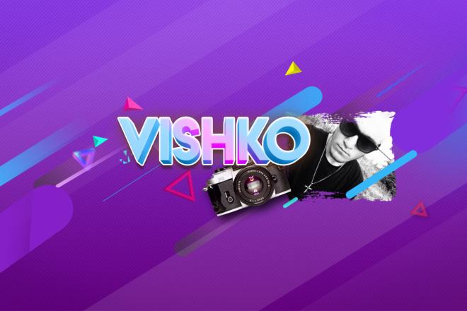 Шапка для канала YouTube 28 - kwork.ru