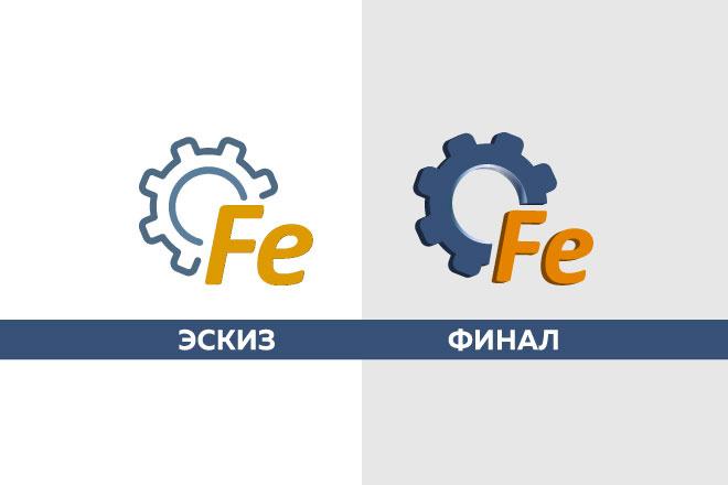 Дизайн вашего логотипа, исходники в подарок 59 - kwork.ru