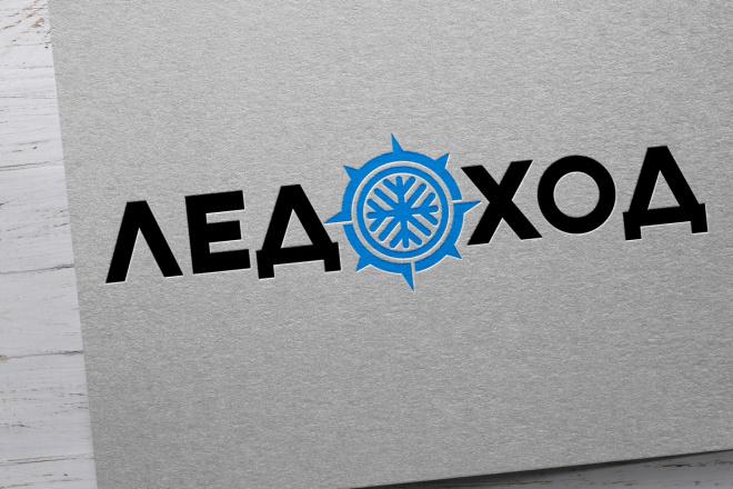 Нарисую логотип в векторе по вашему эскизу 9 - kwork.ru