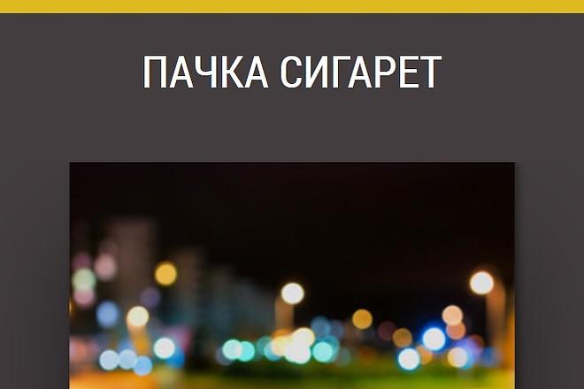 Сведение композиций 2 - kwork.ru