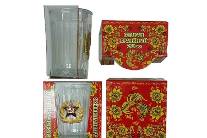 Уберу фон с картинок, обработаю фото для сайтов, каталогов 93 - kwork.ru