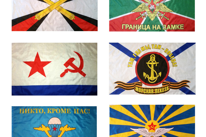 Уберу фон с картинок, обработаю фото для сайтов, каталогов 87 - kwork.ru