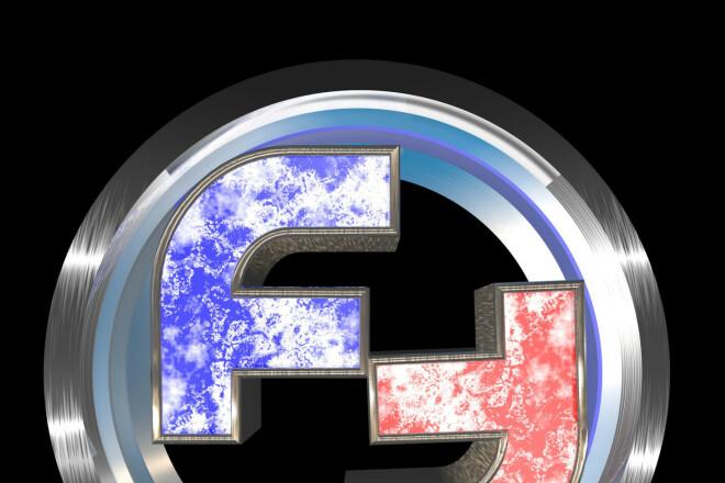 Сделаю 3D логотип 1 - kwork.ru