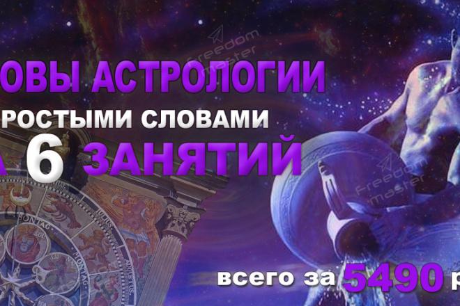 Разработаю 3 promo для рекламы ВКонтакте 84 - kwork.ru