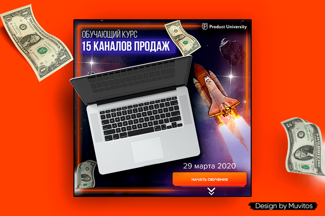 Креативы, баннеры для рекламы FB, insta, VK, OK, google, yandex 20 - kwork.ru