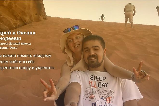 Создание сайта - Landing Page на Тильде 49 - kwork.ru