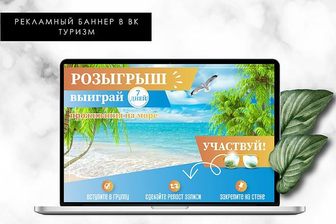 Оформление группы ВКонтакте 2 - kwork.ru