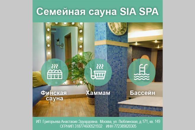 Баннер на сайт 66 - kwork.ru