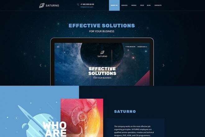 Более 10000 шаблонов для Web дизайнеров 10 - kwork.ru