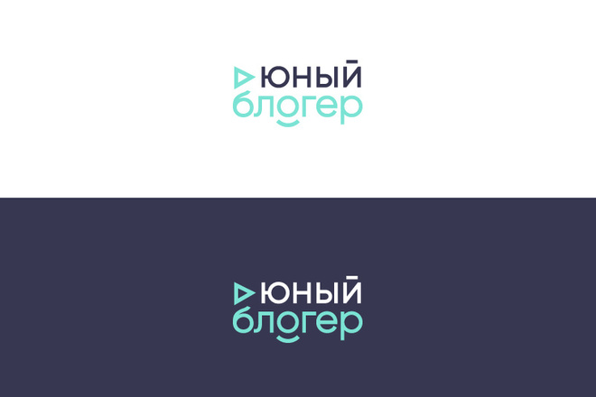 Разработка логотипа для сайта и бизнеса. Минимализм 58 - kwork.ru
