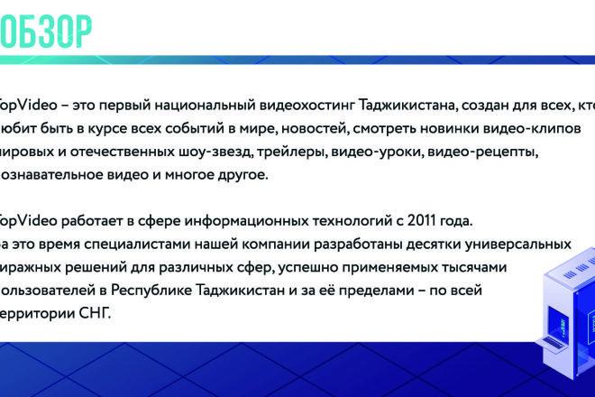 Дизайн группы в VK 9 - kwork.ru