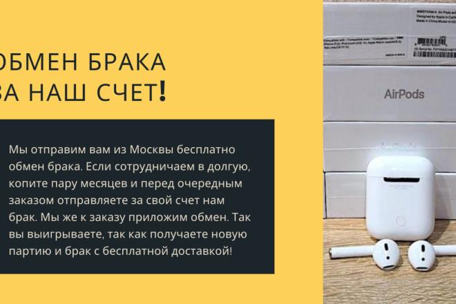 Стильный дизайн презентации 263 - kwork.ru