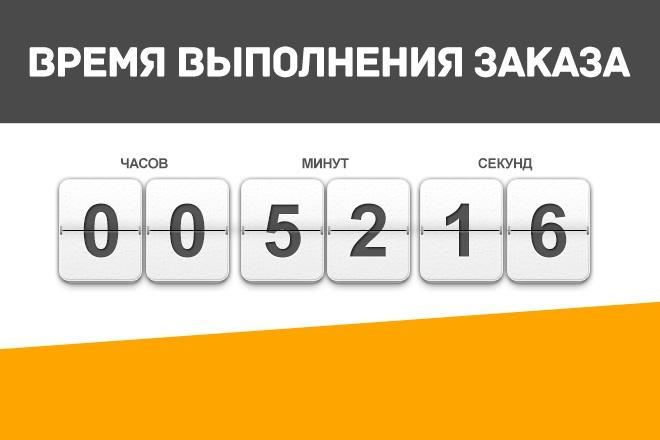 Пришлю 11 изображений на вашу тему 22 - kwork.ru