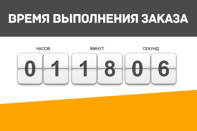 Пришлю 11 изображений на вашу тему 18 - kwork.ru
