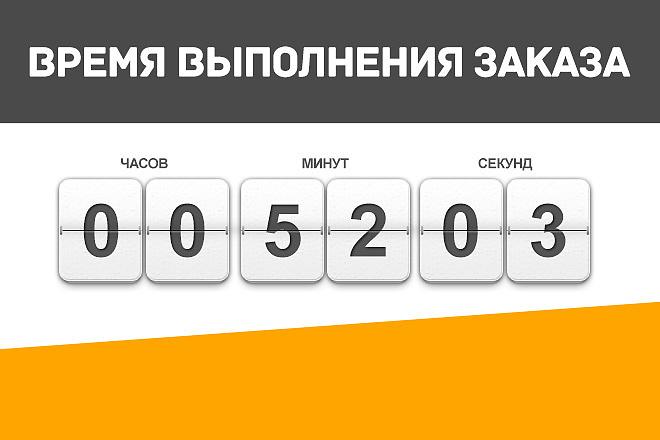 Пришлю 11 изображений на вашу тему 17 - kwork.ru