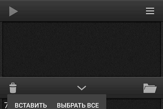 Напишу несложное приложение на Андроид 5 - kwork.ru