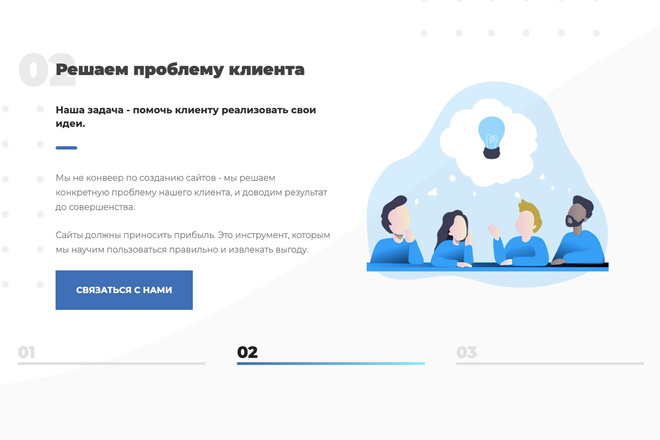 Сверстаю сайт по любому макету 165 - kwork.ru
