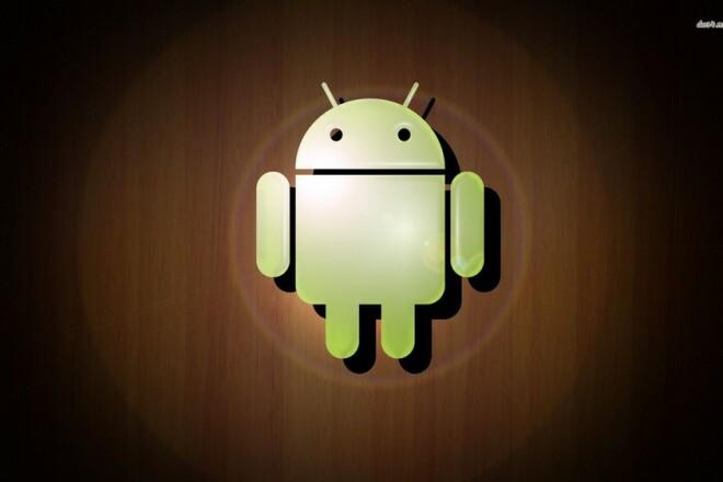 15 установок приложения в Google Play 3 - kwork.ru