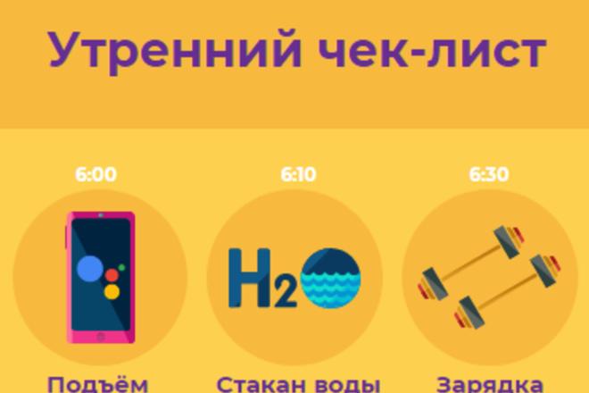 Создам дизайн флаера 3 - kwork.ru