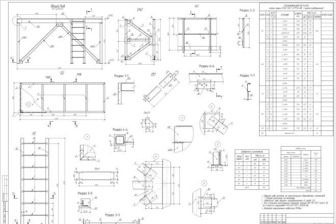 Разработаю чертежи марки КМД. Деталировка металлических конструкций 3 - kwork.ru