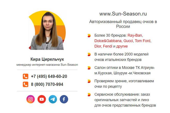 Дизайн и верстка адаптивного html письма для e-mail рассылки 6 - kwork.ru