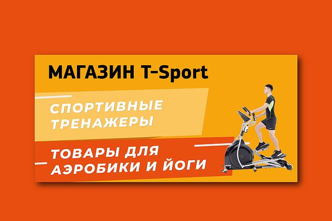 Дизайн плакатов, афиш, постеров 3 - kwork.ru