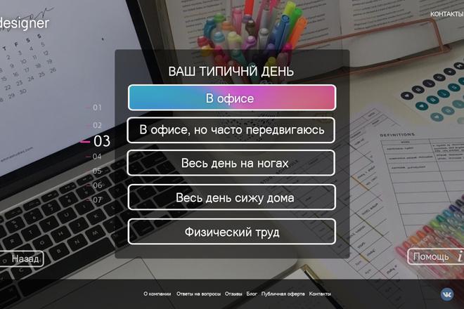 Дизайн для вашего сайта или мобильного приложения + PSD 5 - kwork.ru