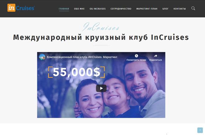 Мощный Wordpress под ключ 22 - kwork.ru