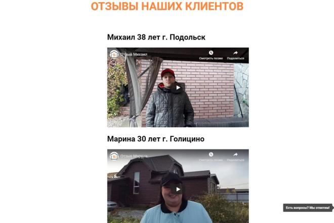Создаю Лендинг на Тильде под ключ 23 - kwork.ru