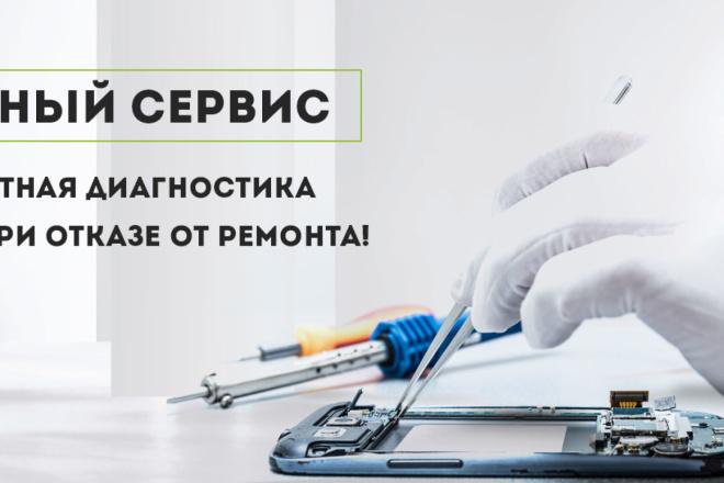 Сделаю яркие баннеры 3 - kwork.ru