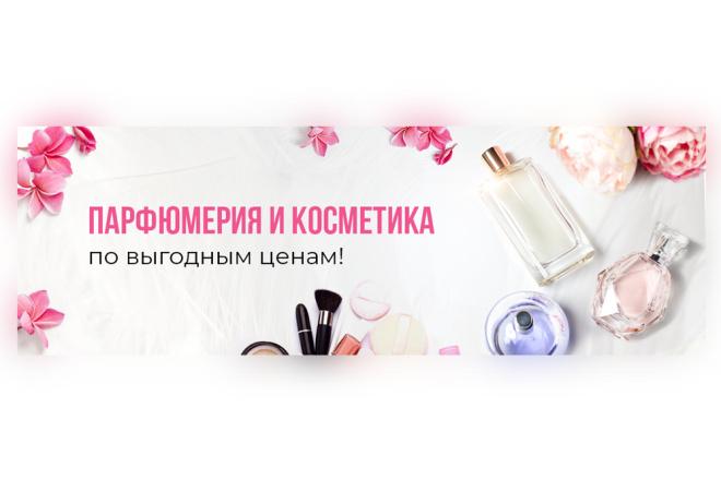 Сделаю качественный баннер 24 - kwork.ru