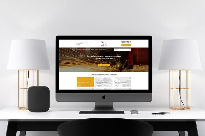 Сделаю дизайн страницы сайта 100 - kwork.ru