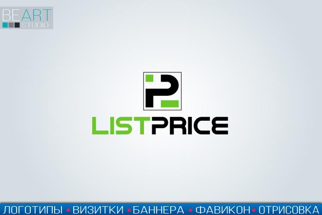 Создам качественный логотип, favicon в подарок 18 - kwork.ru
