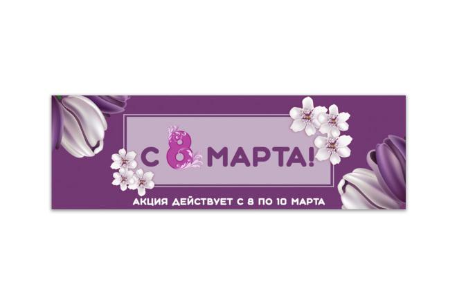 Баннер статичный 5 - kwork.ru