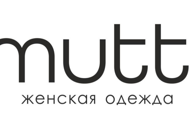 Создам логотип любой сложности 2 - kwork.ru