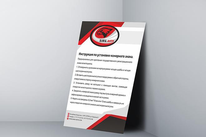 Сделаю дизайн этикетки 148 - kwork.ru