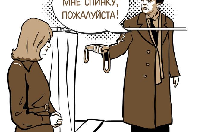 Нарисую для Вас иллюстрации в жанре карикатуры 8 - kwork.ru